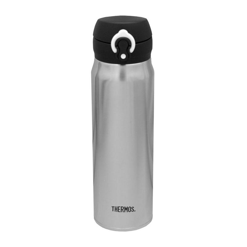 Thermos Mobilní termohrnek nerez, termoska na kolo