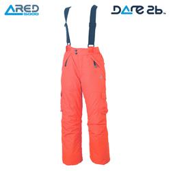 Dare2b dětské lyžařské kalhoty Smarty Pants