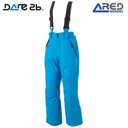Dare2b dětské lyžařské kalhoty Turn About Blue